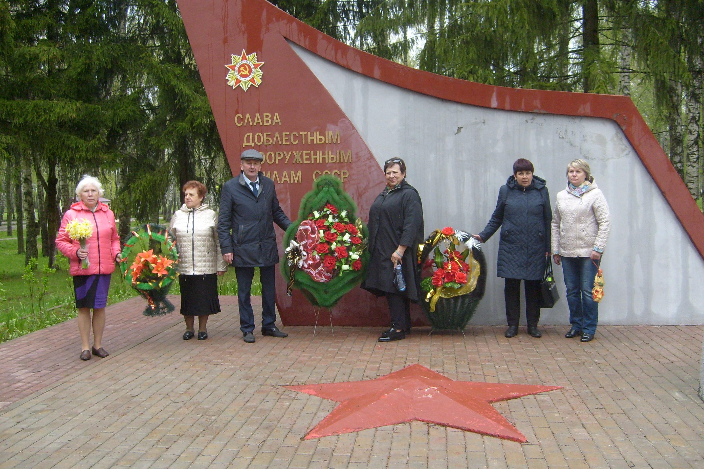 Возложение цветов и венков к памятнику воинской славы г.п. Болбасово