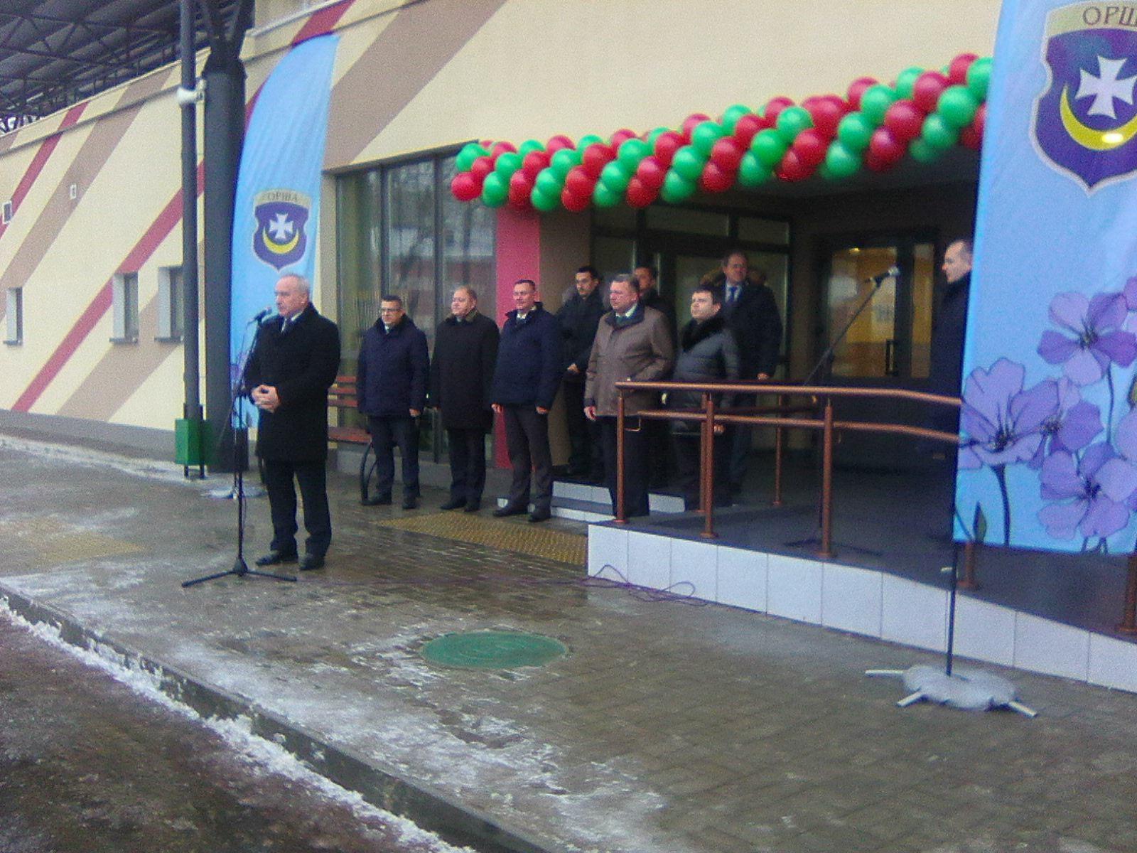 Открытие обновлённого стадиона в поселке