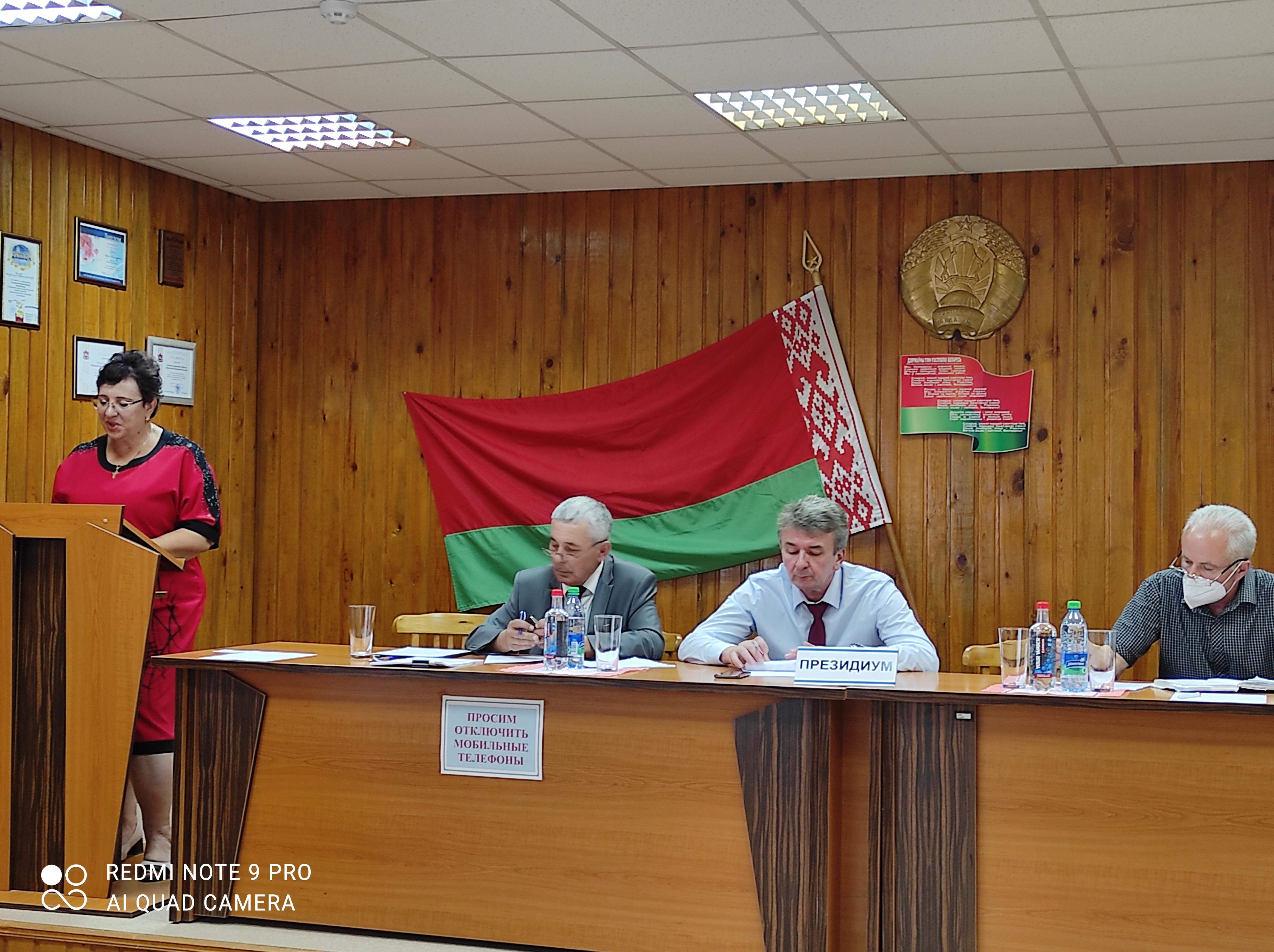 Конференция первичной профсоюзной организации ОАО «Оршанский авиаремонтный завод»