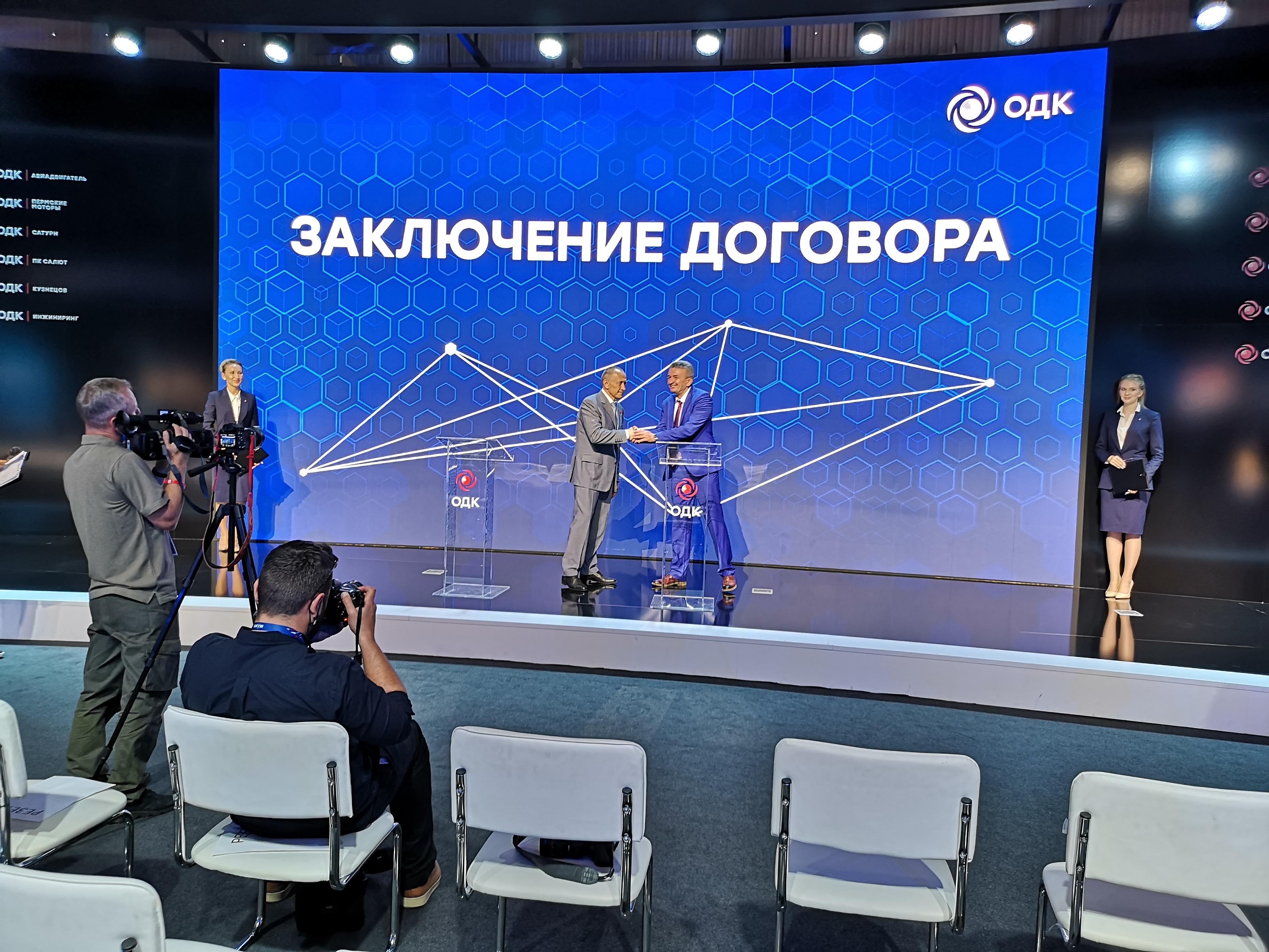 "JSC ""UEC - Klimov"" and JSC ""Orsha Aircraft Repair Plant"" started servicing TV3-117 / VK-2500 engines"